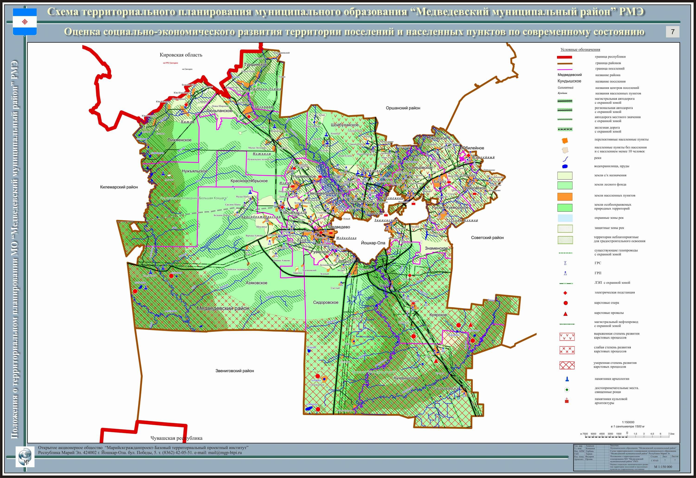 Кореновский район схема территориального планирования